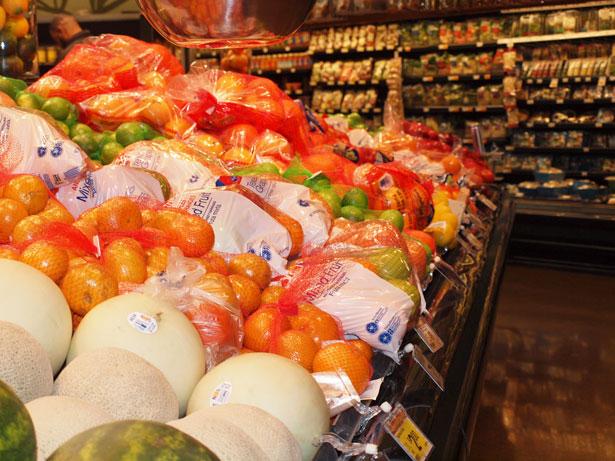 fruits-1327883852c5s