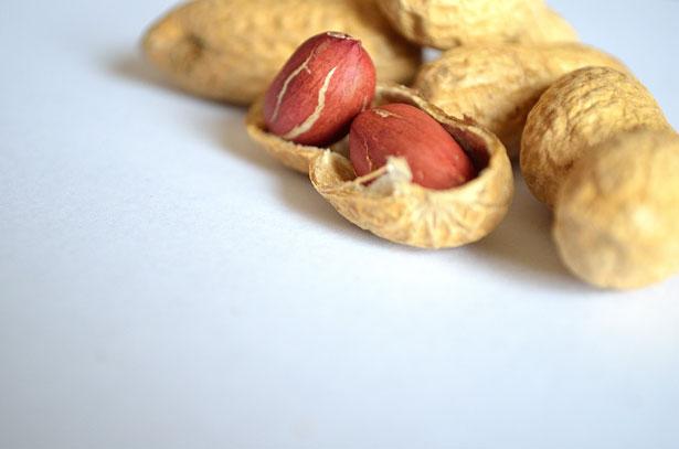 Como Water Peanut